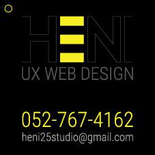 HENI webdesign