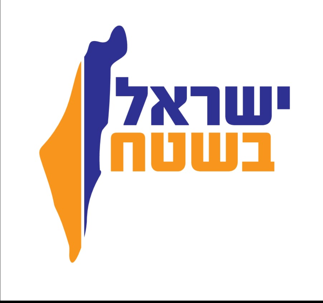 ישראל שפירא