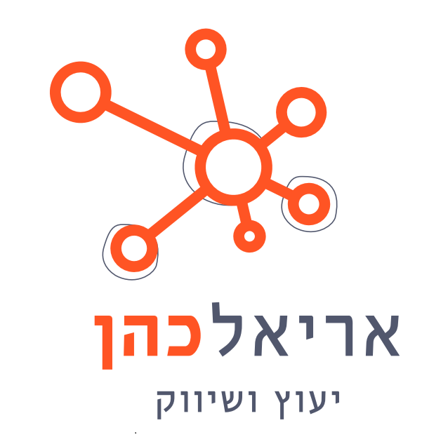 אריאל כהן