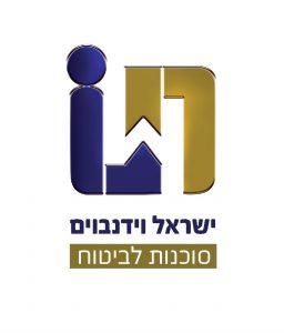 לוגו ישראל וידנבוים