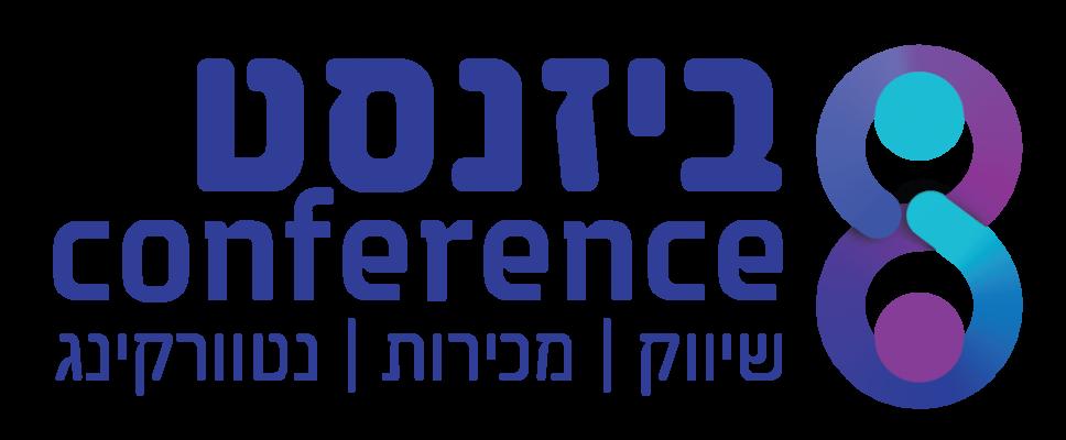 לוגו ביזנסט 7.8-01